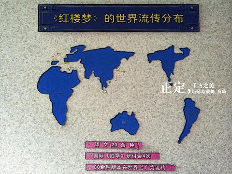 正定荣国府旅游景点攻略图