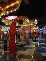 8090时尚广场