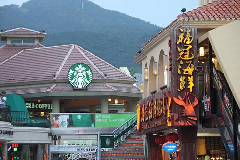 百花谷商业街