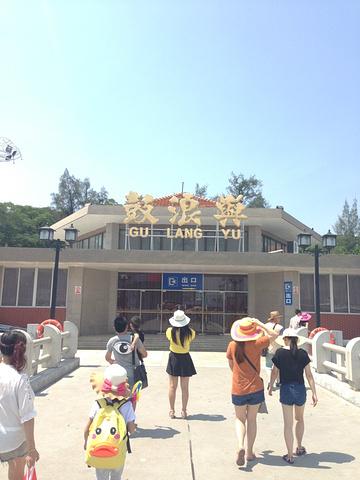 """""""是厦门最大的一个卫星岛,岛上岩石峥嵘,挺拔雄秀,因长年受海浪扑打,形成许多幽谷和峭崖,沙滩、礁..._鼓浪屿龙头路""""的评论图片"""