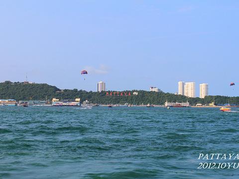 芭提雅海滩旅游景点图片