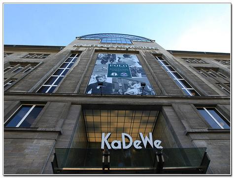 柏林卡迪威百货旅游景点攻略图