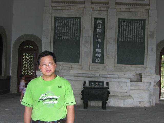 """""""由于是当地的著名红色旅游景点,所以虽然距离市区不是很近,但去的交通还是挺方便的,湘潭市内有专程..._彭德怀纪念园""""的评论图片"""