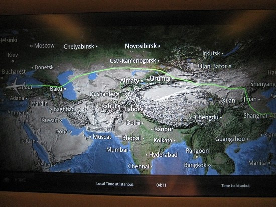 土耳其航空图片