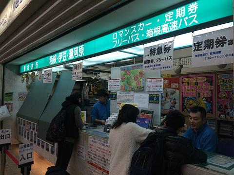 小田急百货(新宿店)旅游景点攻略图