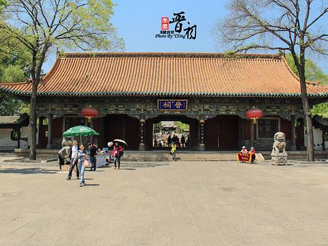 晋祠博物馆旅游景点图片