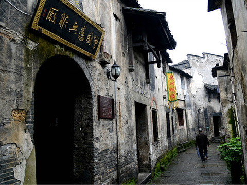 洪江古商城旅游景点图片