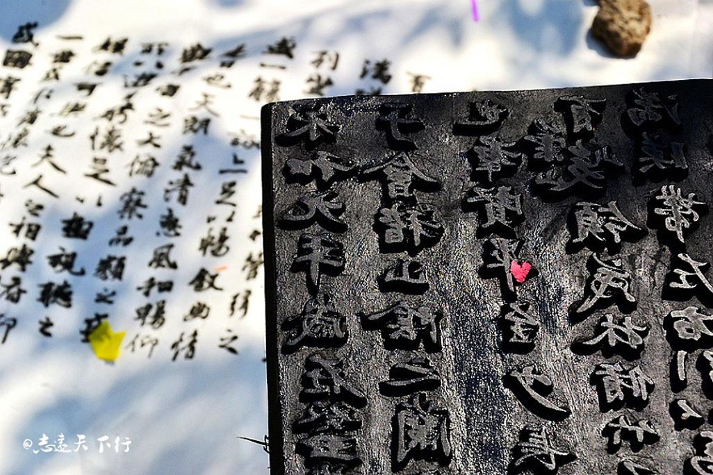 """【福建】雕版之乡——连城四堡寻""""四宝"""""""