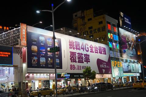 新崛江商圈