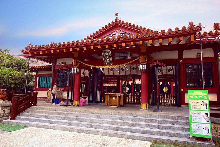 """""""波之上宫真的很棒,适合喜欢体验日式风情的旅者_波上宫""""的评论图片"""