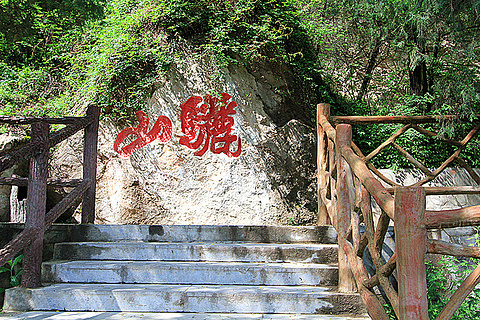骊山旅游景点攻略图