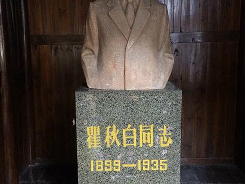 福建省苏维埃政府旧址旅游景点图片