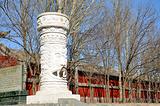 西夏史话塑像馆