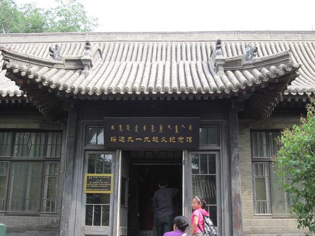 """""""或者对这种增长知识见闻的景点建议游玩_绥远城将军衙署""""的评论图片"""