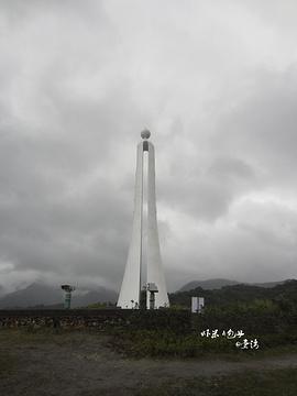北回归线标志塔旅游景点攻略图