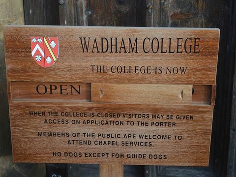 瓦德汉学院旅游景点图片
