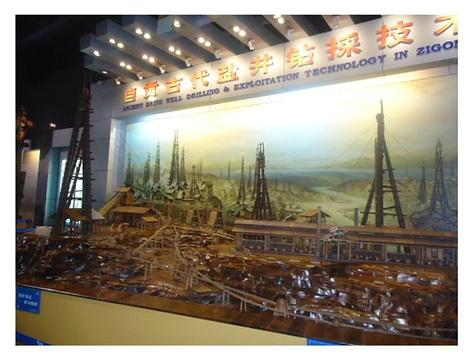 四川科技馆旅游景点攻略图