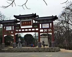 零陵山水寄八景 永州风流唯柳子