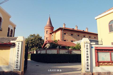 德国监狱旧址博物馆