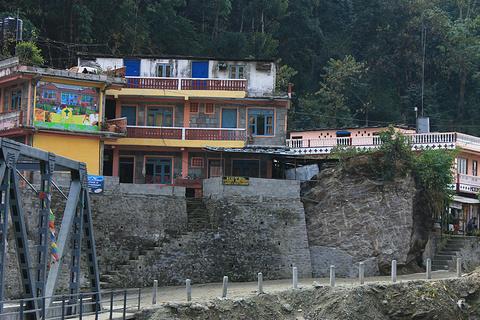 Naya Pul