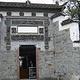 黄泥头古瓷窑遗址