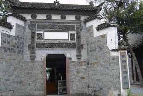 黄泥头古瓷窑遗址旅游景点攻略图