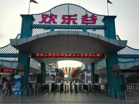 上海欢乐谷旅游景点攻略图