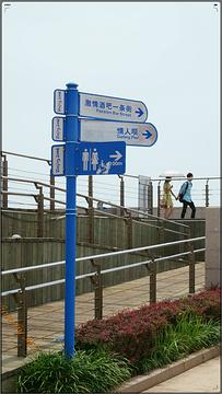 情人坝旅游景点攻略图