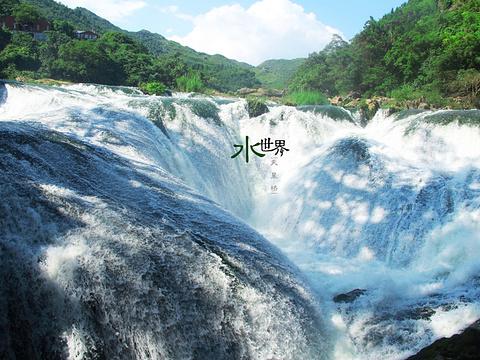 黄果树瀑布旅游景点图片