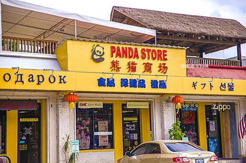 熊猫商场旅游景点攻略图