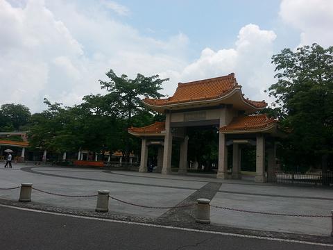 孙中山纪念堂旅游景点攻略图