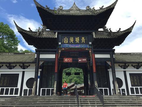 青城后山旅游景点图片