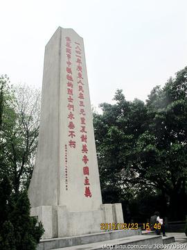 三元里人民抗英烈士纪念馆