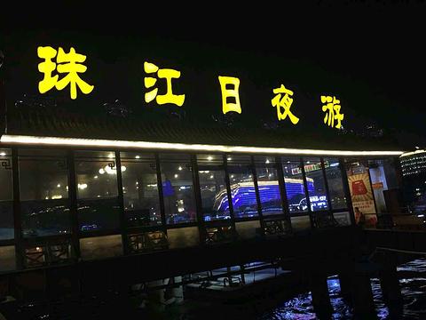 珠江夜游广州塔码头旅游景点攻略图