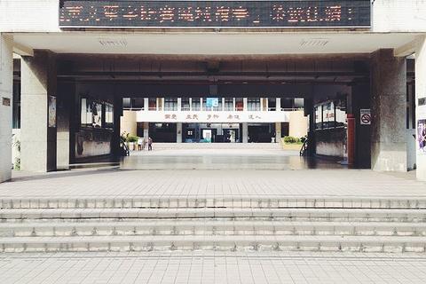 台北师大附中旅游景点攻略图