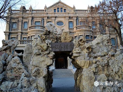 张氏帅府博物馆旅游景点图片