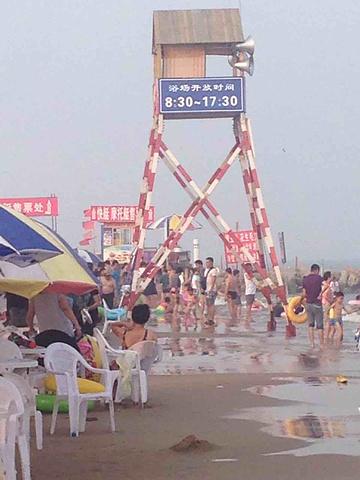 """""""_祥云湾海水浴场""""的评论图片"""