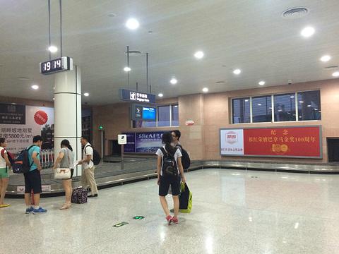 池州九华山机场旅游景点攻略图