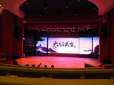 太极剧场·梦幻武当旅游景点图片