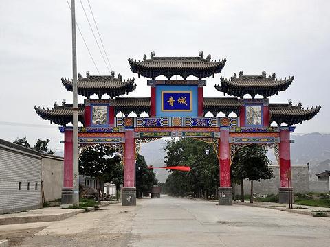 青城镇旅游景点图片