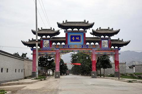 青城古镇旅游景点攻略图