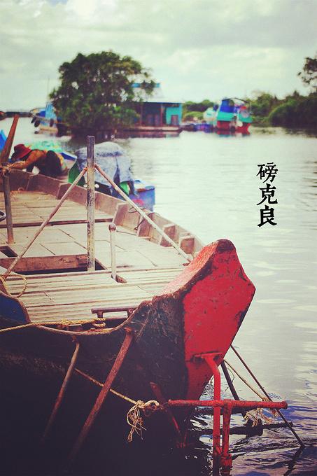 磅克良Kampong Khleang图片