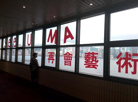 香港艺术馆旅游景点攻略图