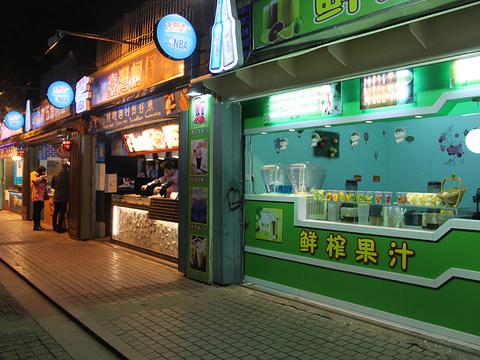 台湾美食街旅游景点图片