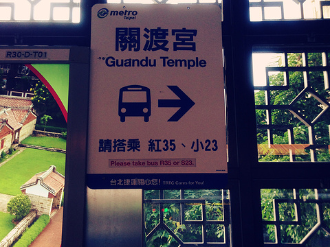 基督书院旅游景点图片