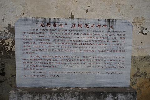陇西世族庄园旅游景点攻略图