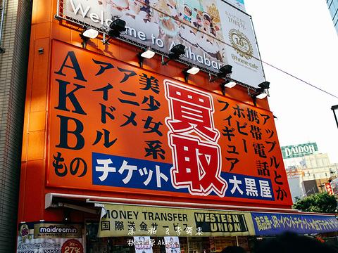 松本清旅游景点图片