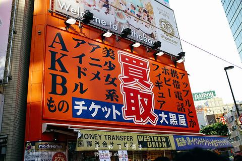 松本清旅游景点攻略图