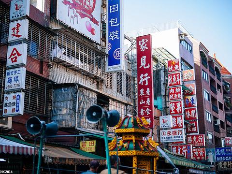 迪化街旅游景点图片