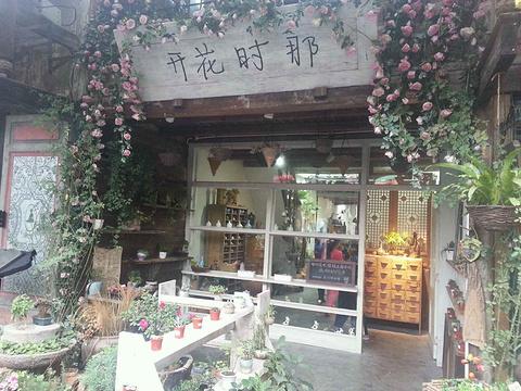 四川建川博物馆聚落旅游景点攻略图